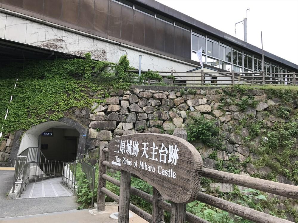 三原駅の石垣のトンネル