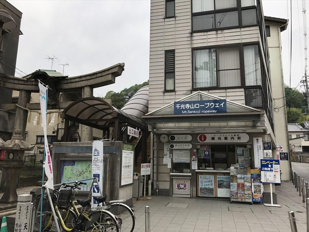 千光寺山ロープウェイの乗り場
