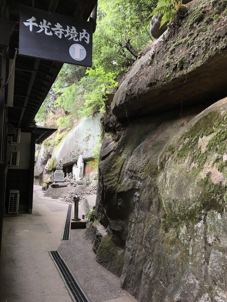 千光寺の境内