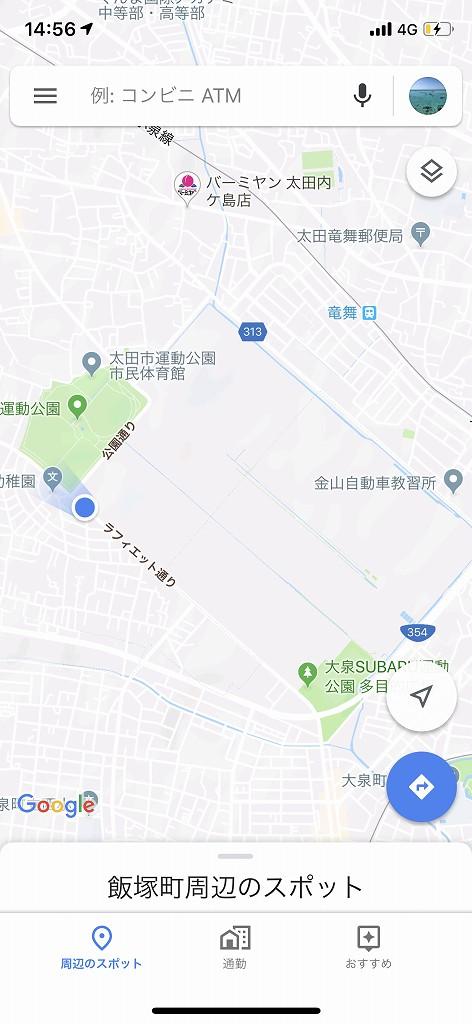 SUBARUの大きな工場の脇の道