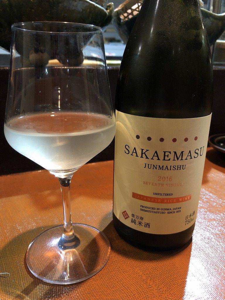 前橋の創和織部のSAKAEMASUの純米酒