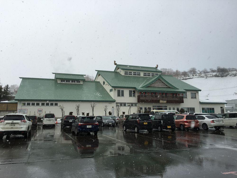 小樽 天然温泉 湯の花の外観