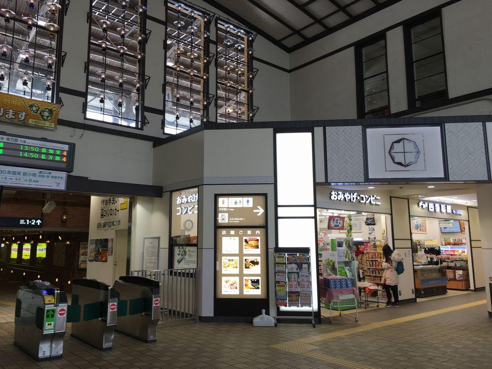 小樽駅のロッカーの場所