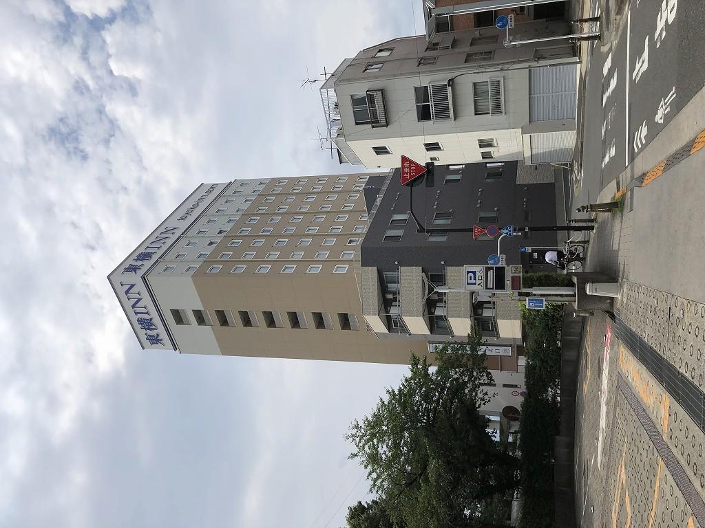 東横イン 京浜東北線王子駅北口の外観