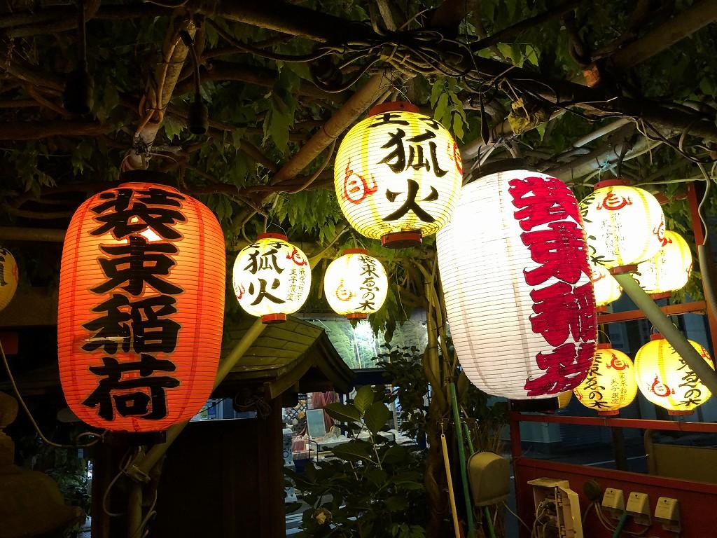 王子の装束稲荷神社2