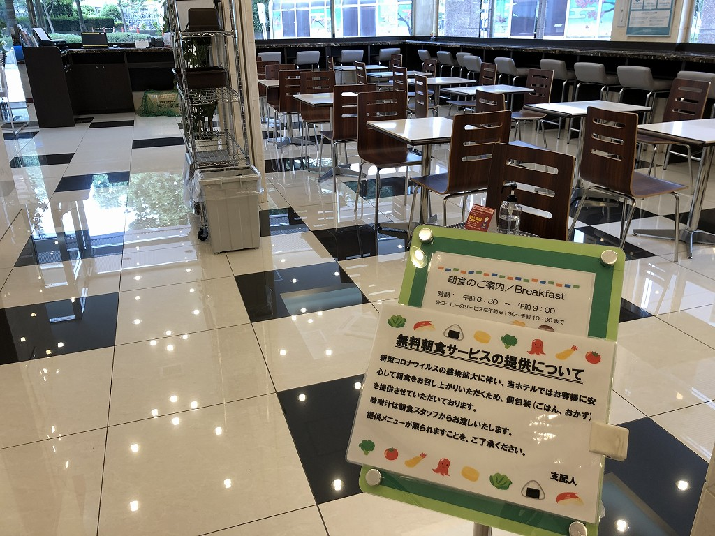 東横イン 京浜東北線王子駅北口の無料の朝食2