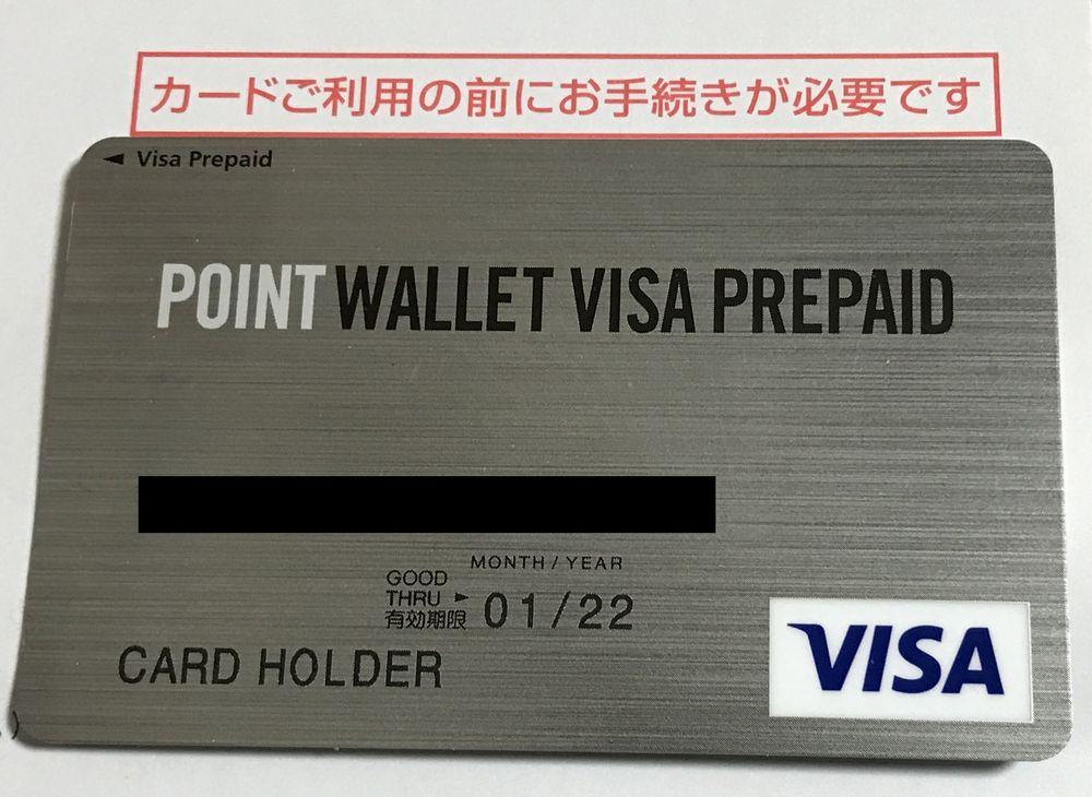 POINT WALLET VISA PREPAIDのCARD HOLDER