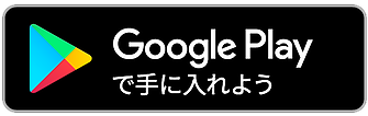 Google PayのPolletアプリ