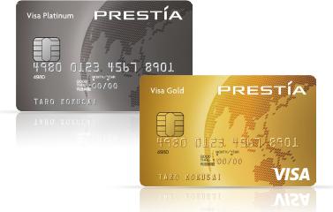 PRESTIA Visa CARDのラインナップ