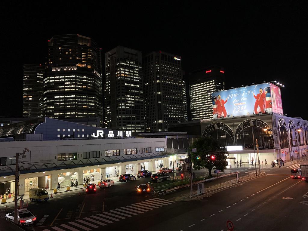 夜の品川駅