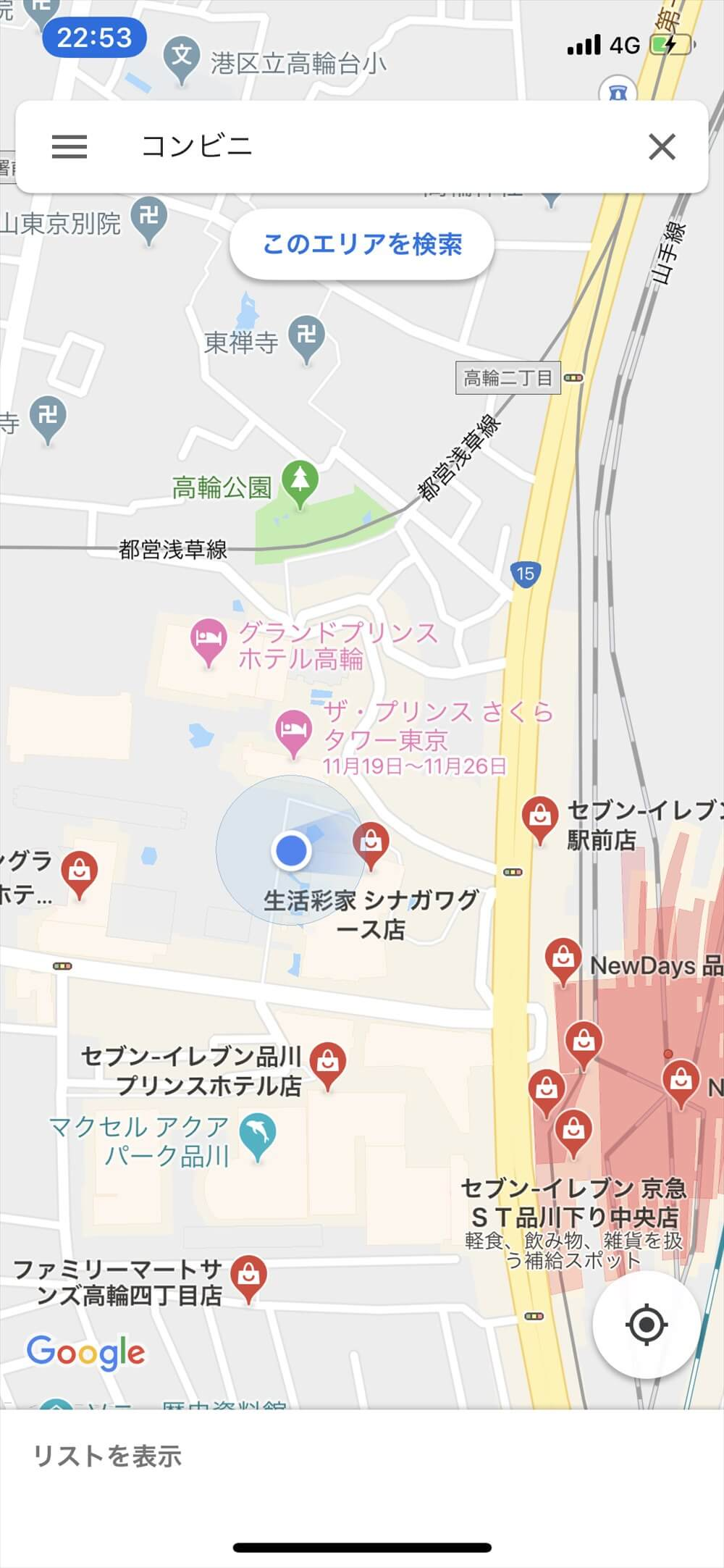ザ・プリンス さくらタワー東京から近いコンビニ