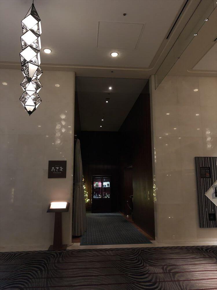 グランドプリンスホテル新高輪の「あさま」1