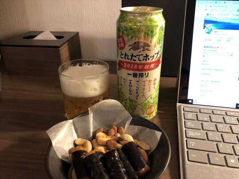 ザ・プリンス さくらタワー東京の部屋飲み