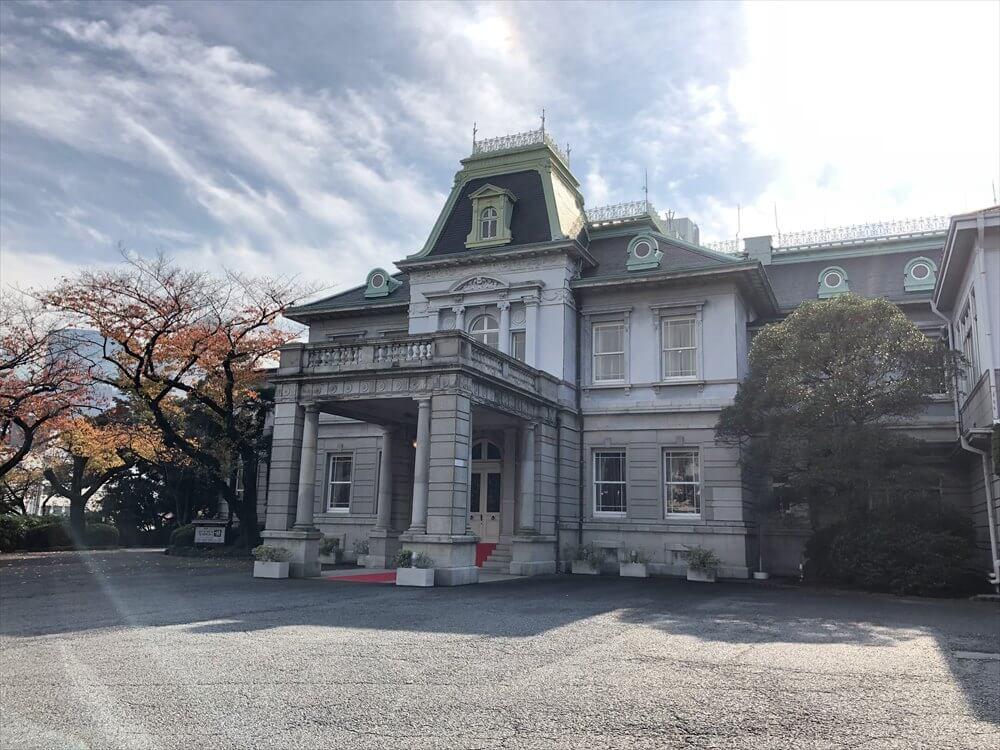 旧竹田宮邸1