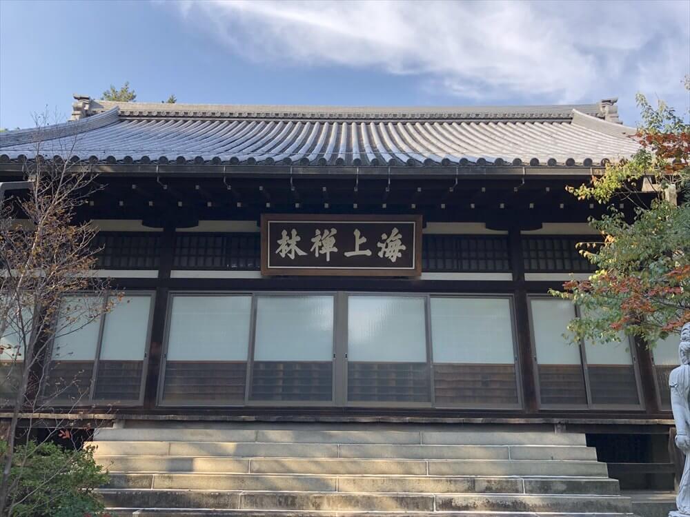 東禅寺の建物1