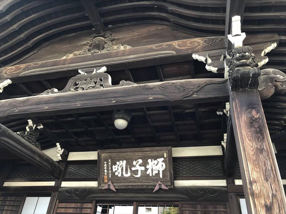 泉岳寺の本堂2