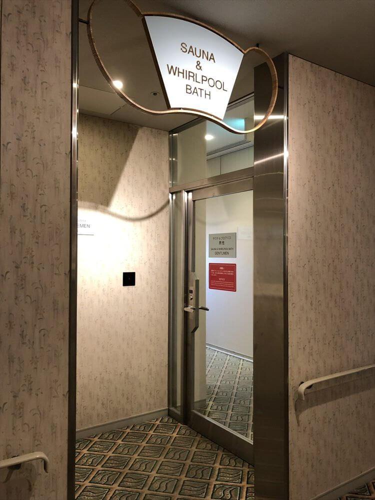 ザ・プリンス さくらタワー東京のサウナ&ブロアバス入口