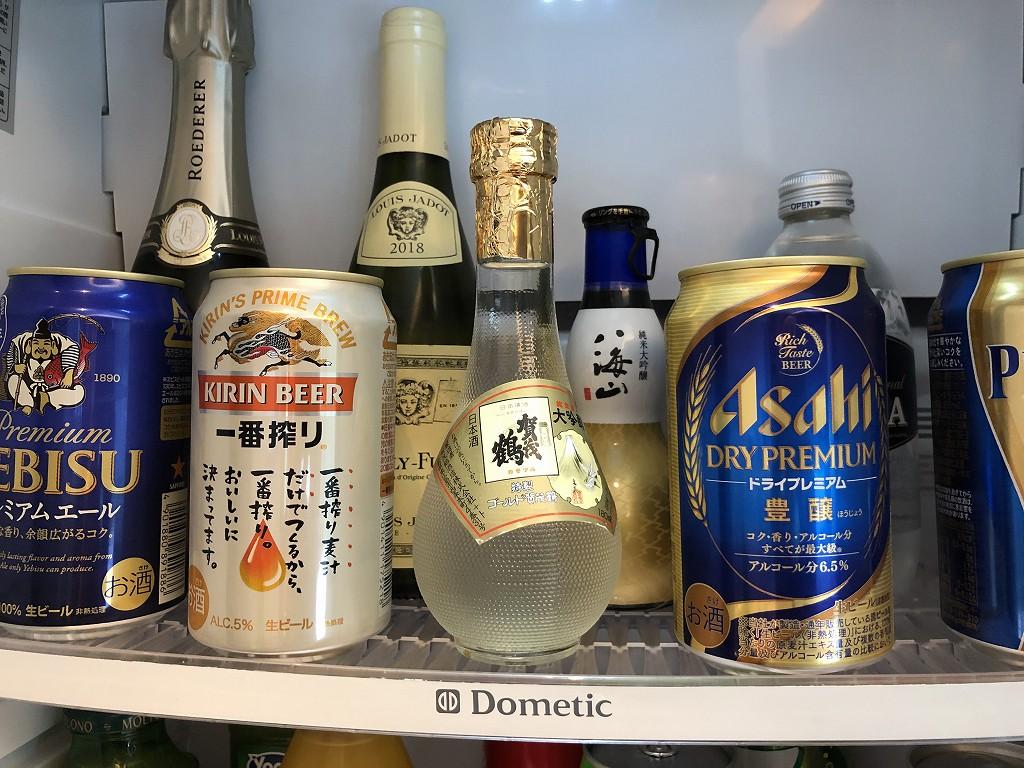 ザ・プリンスギャラリー東京紀尾井町の「グランドデラックス プレミア キング」の冷蔵庫