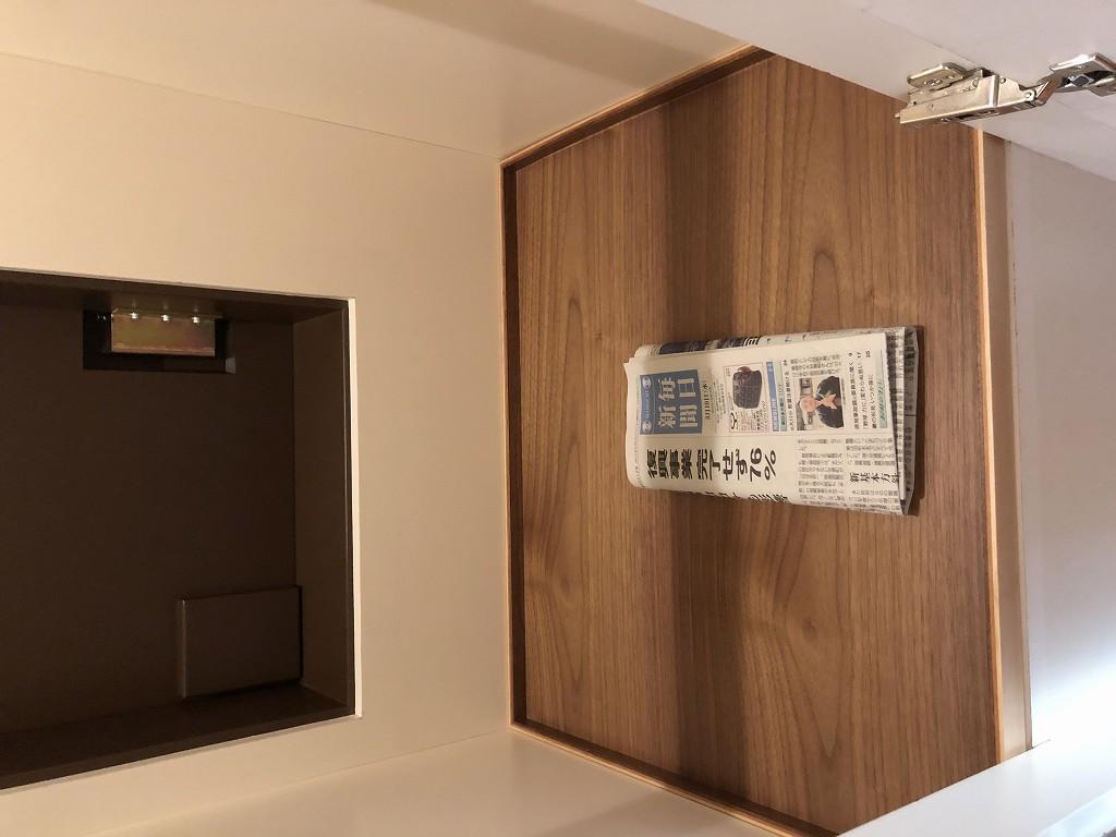 ザ・プリンスギャラリー東京紀尾井町のパスボックスに朝刊