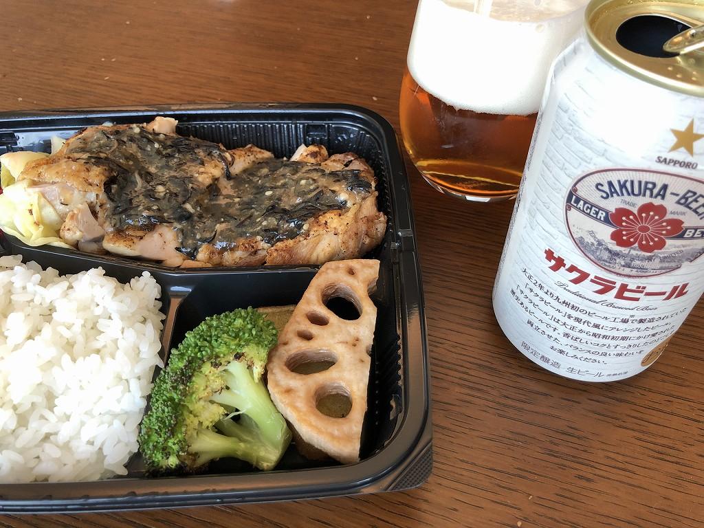 ザ・プリンスギャラリー東京紀尾井町でテイクアウトの昼飯