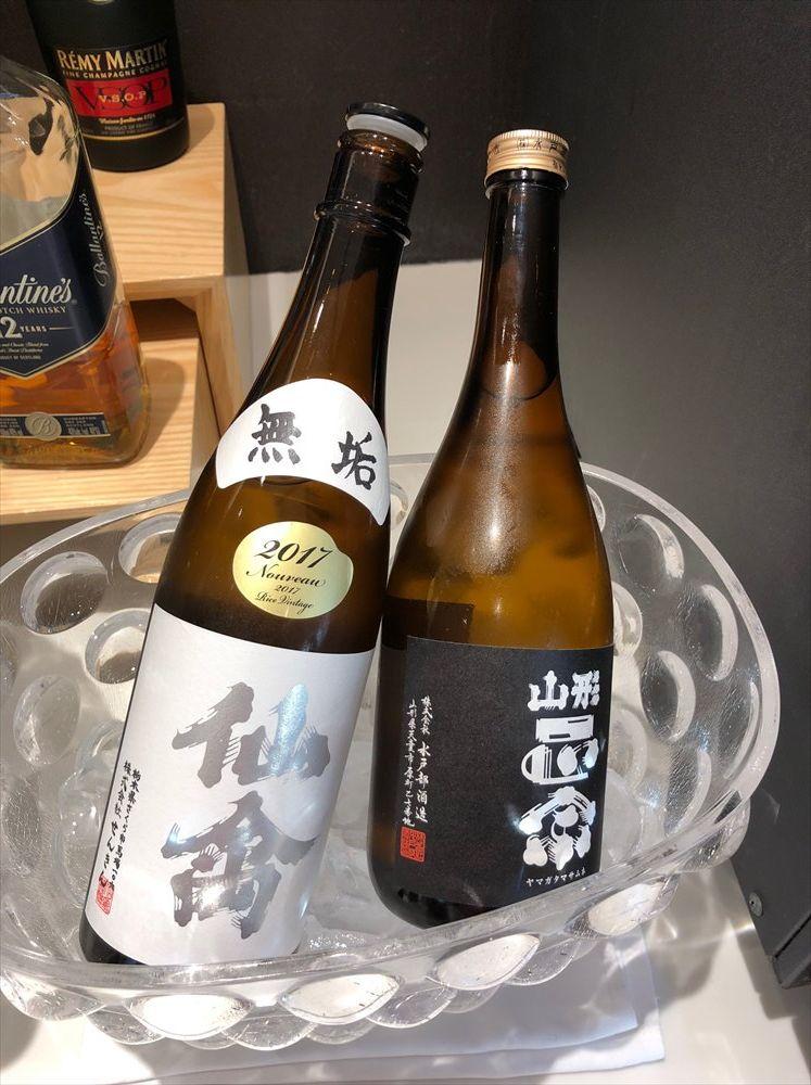 羽田空港国際線ターミナルのサクララウンジ スカイビューのアルコールメニュー1