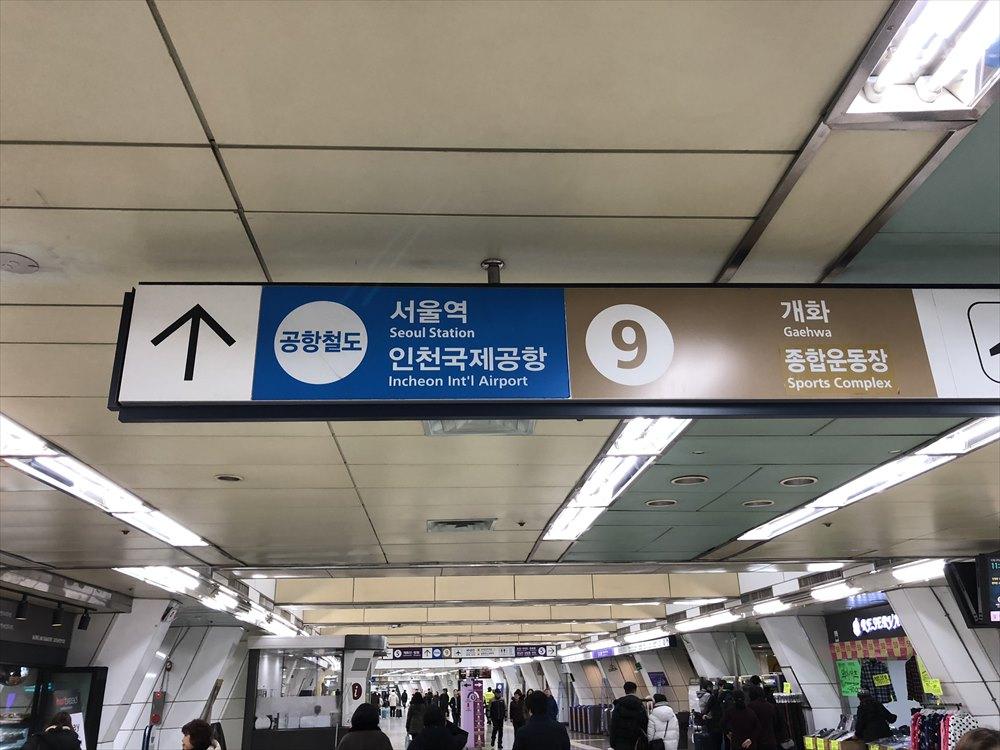 金浦空港のAirport Railroad(AREX)の案内2