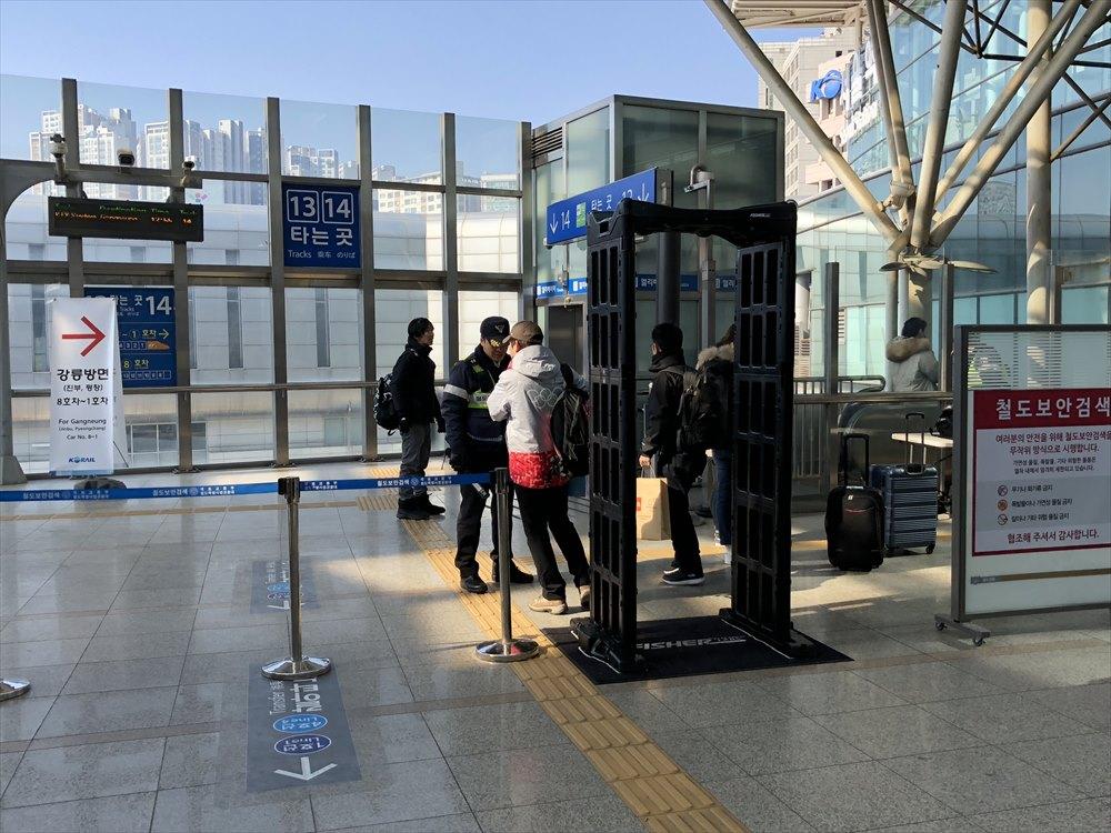 KTXソウル駅の身体検査
