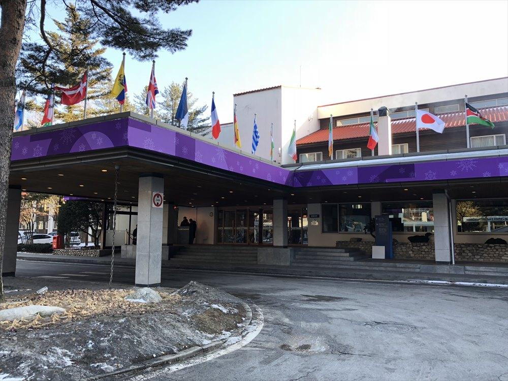 ヨンピョン リゾート ドラゴン バレー ホテルの外観1