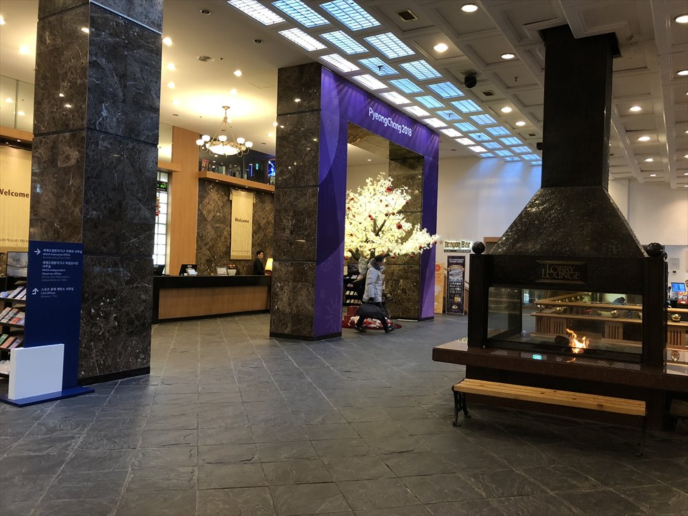ヨンピョン リゾート ドラゴン バレー ホテルのフロント前