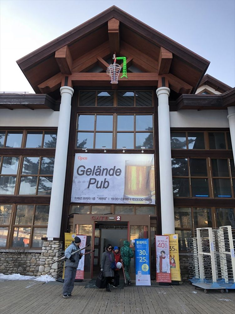 ヨンピョン リゾート ドラゴン バレーのゲレンデパブの外観