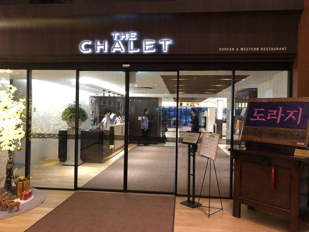 ヨンピョン リゾート ドラゴン バレー ホテルのTHE CHALETの入口