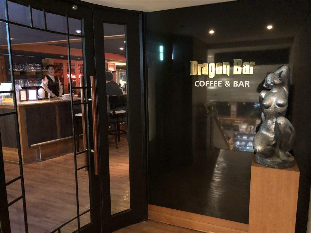 ヨンピョン リゾート ドラゴン バレー ホテルのドラゴンバー2