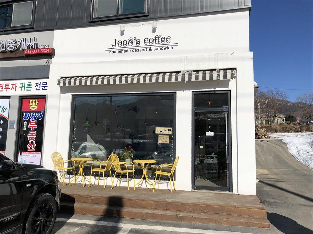 平昌のJoo8's Caffeeの外観
