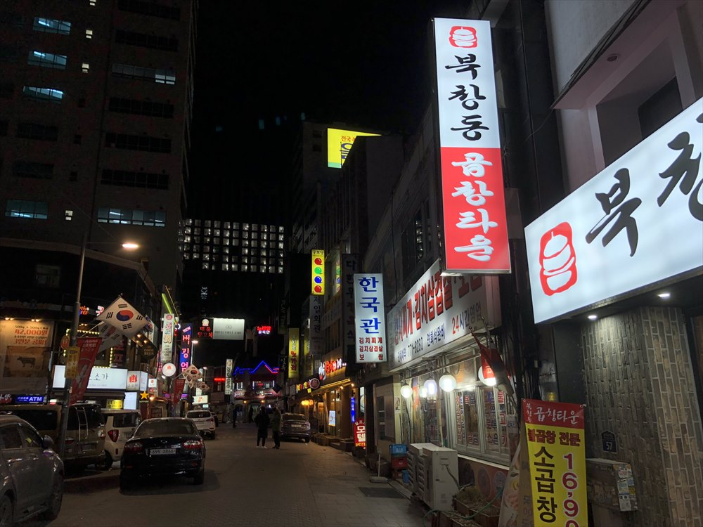ウェスティン朝鮮ソウル近くの飲み屋街1