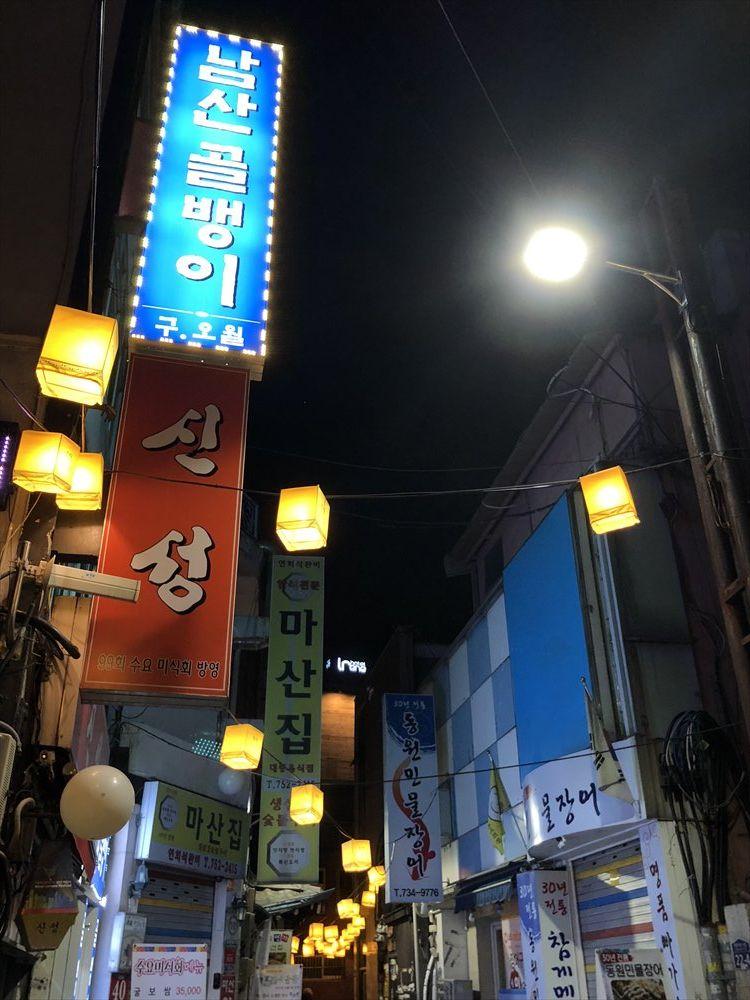ウェスティン朝鮮ソウル近くの飲み屋街3