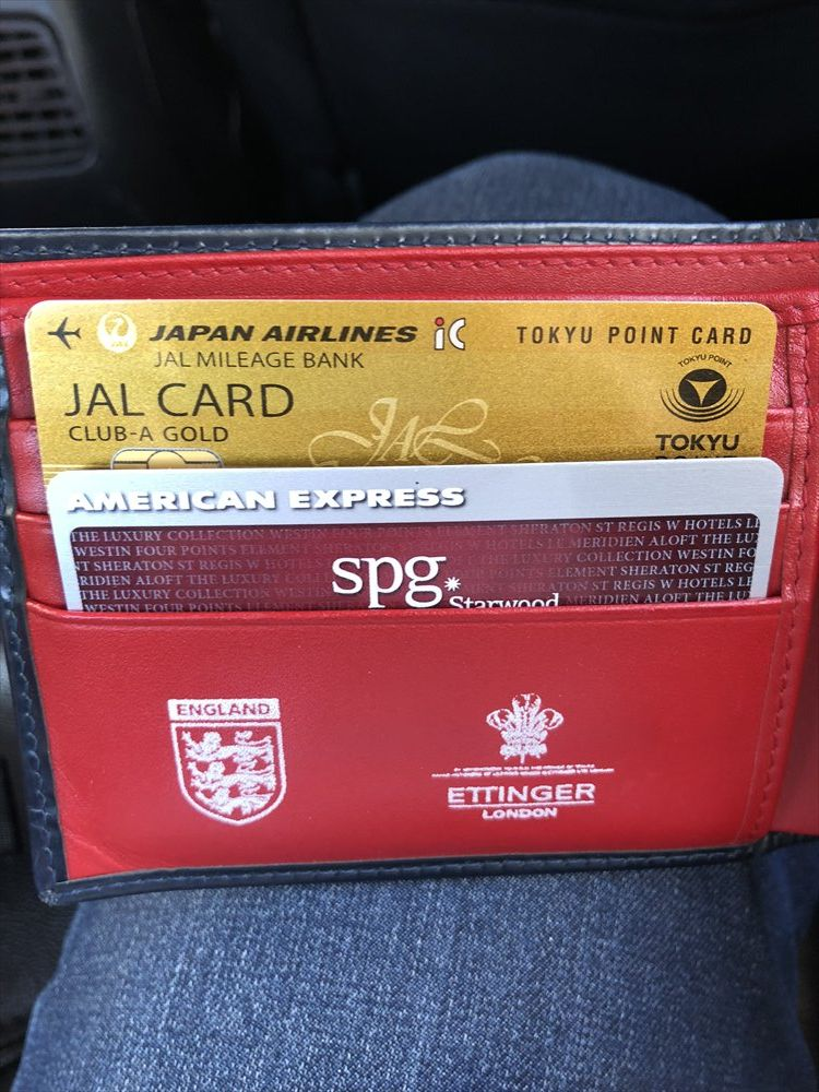 財布の中のSPGアメックス