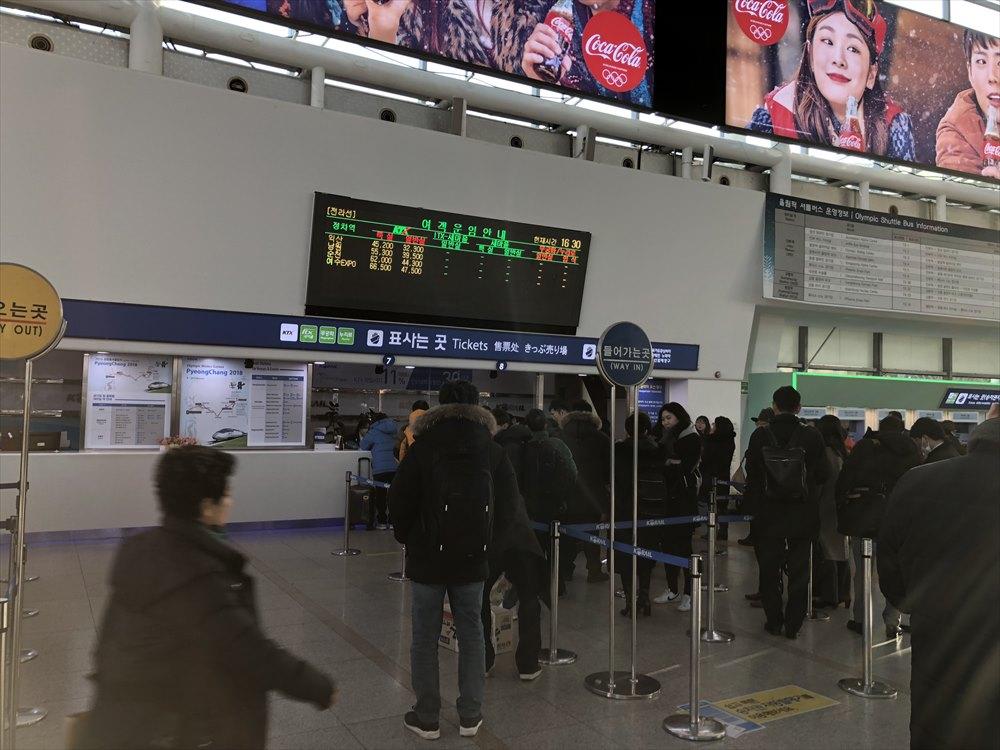 ソウル駅のKTX切符売り場の混雑