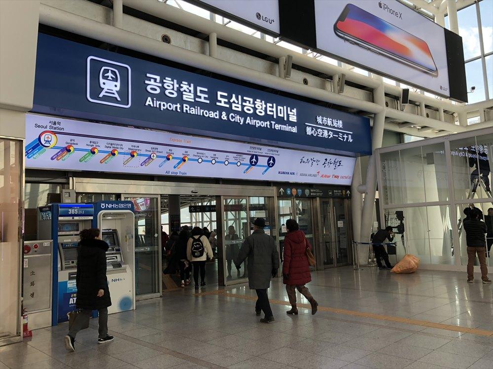 ソウル駅のAirport Railroadへの道1