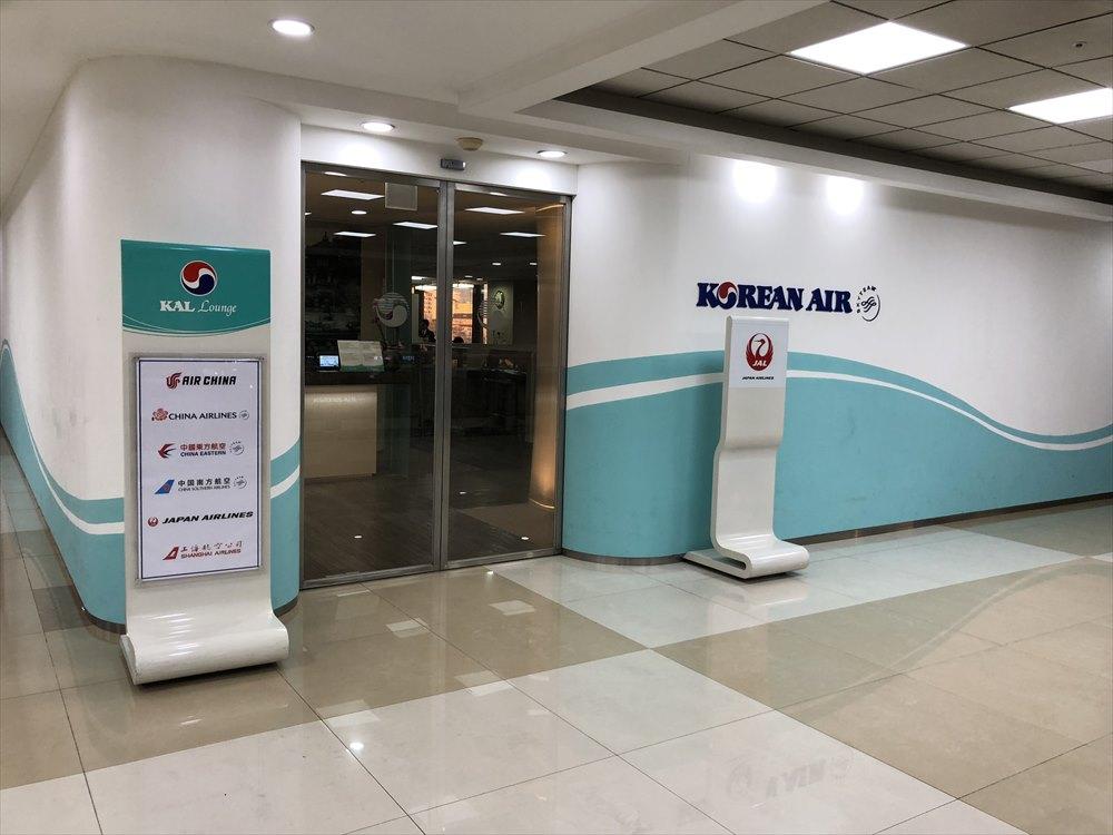 金浦空港の大韓航空ラウンジの入口