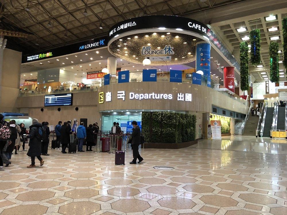 金浦空港の「AIR LOUNGE 休」1