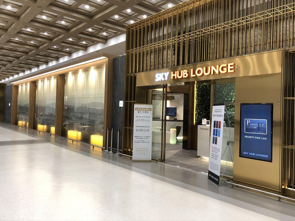 金浦空港の「HUB LOUNGE」