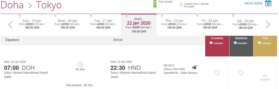 カタール航空のマイルでDOH-HNDのビジネスクラス特典航空券
