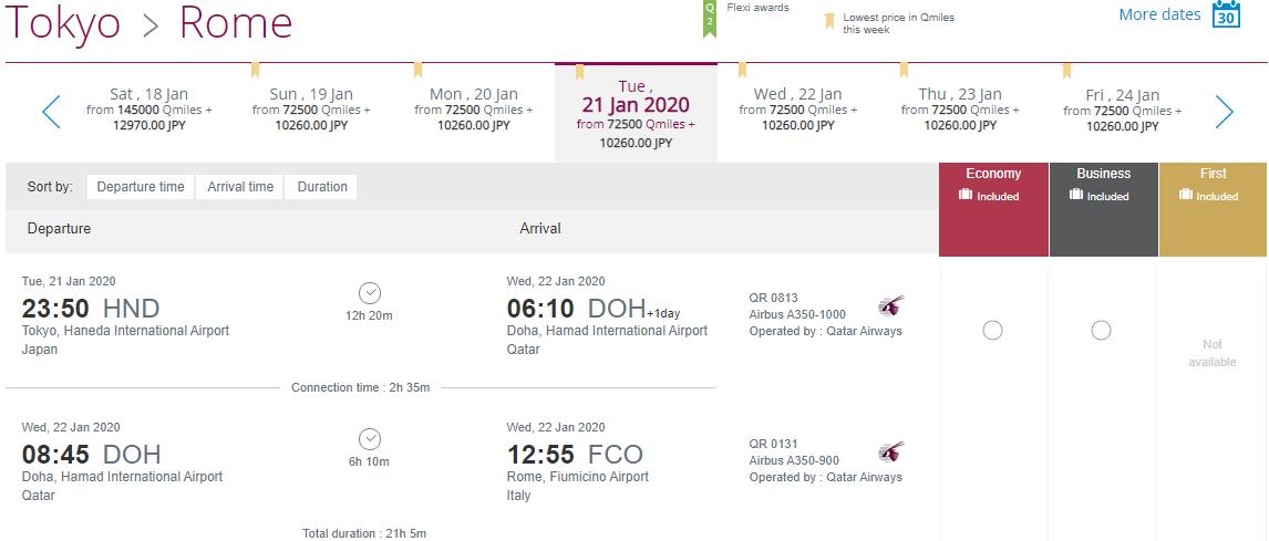 カタール航空のマイルでHND-FCOのビジネスクラス特典航空券