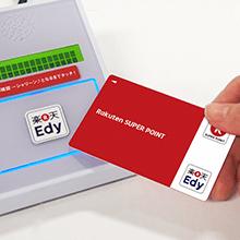 楽天Edyの支払いイメージ
