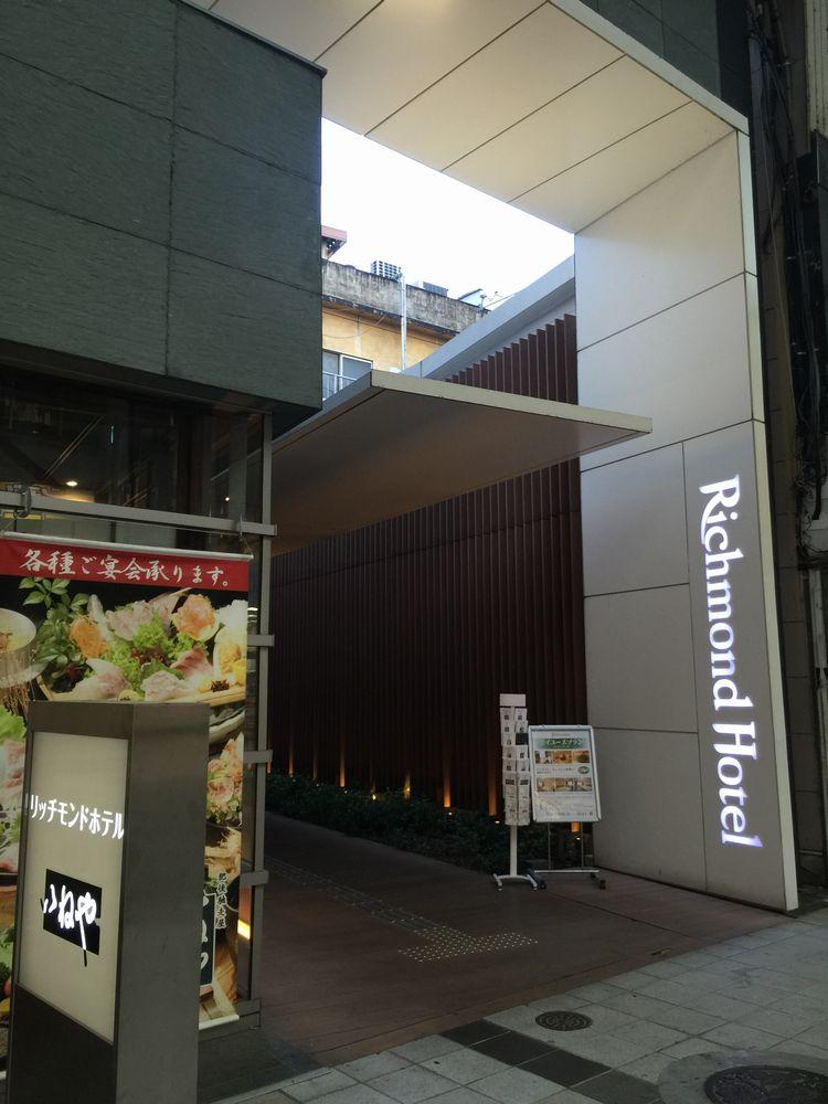 リッチモンドホテル熊本新市街の入口画像