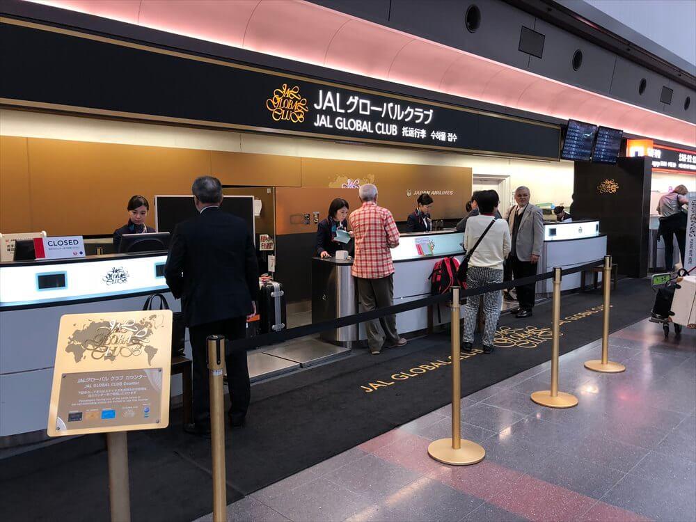 羽田空港のJALグローバルクラブカウンター