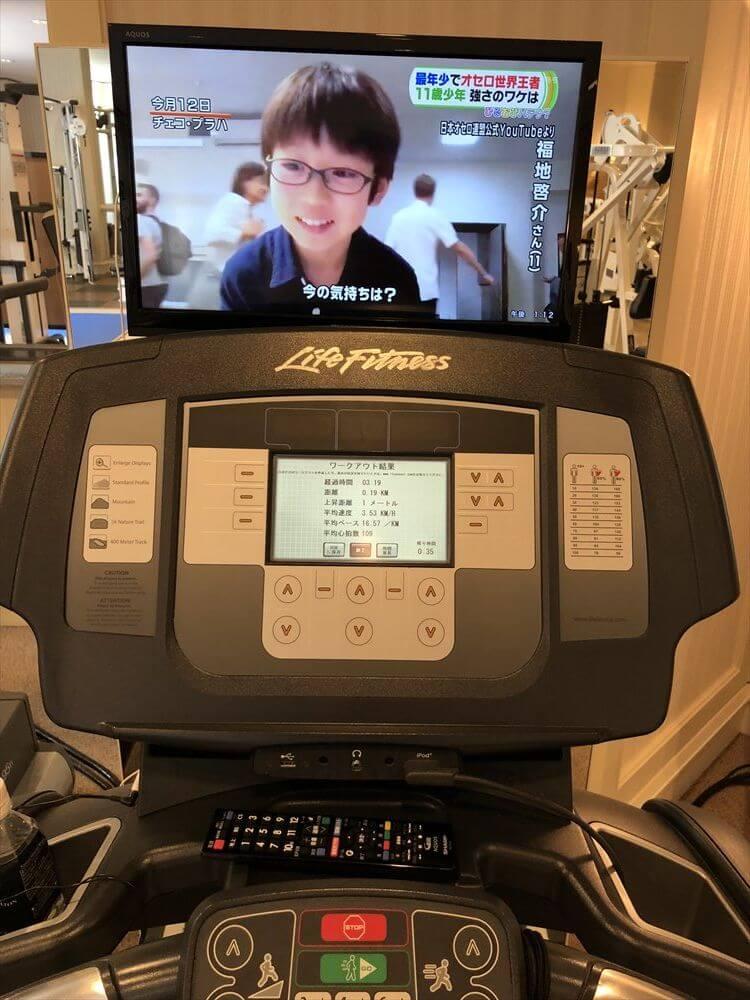 リッツカールトン大阪のフィットネスセンターのランニングマシン2