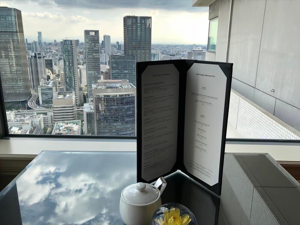 リッツカールトン大阪のクラブラウンジからの眺め3
