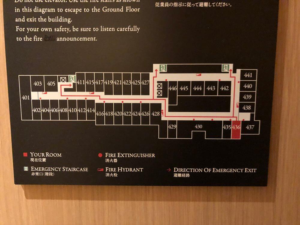 リッツカールトン京都のラグジュアリールームの436号室