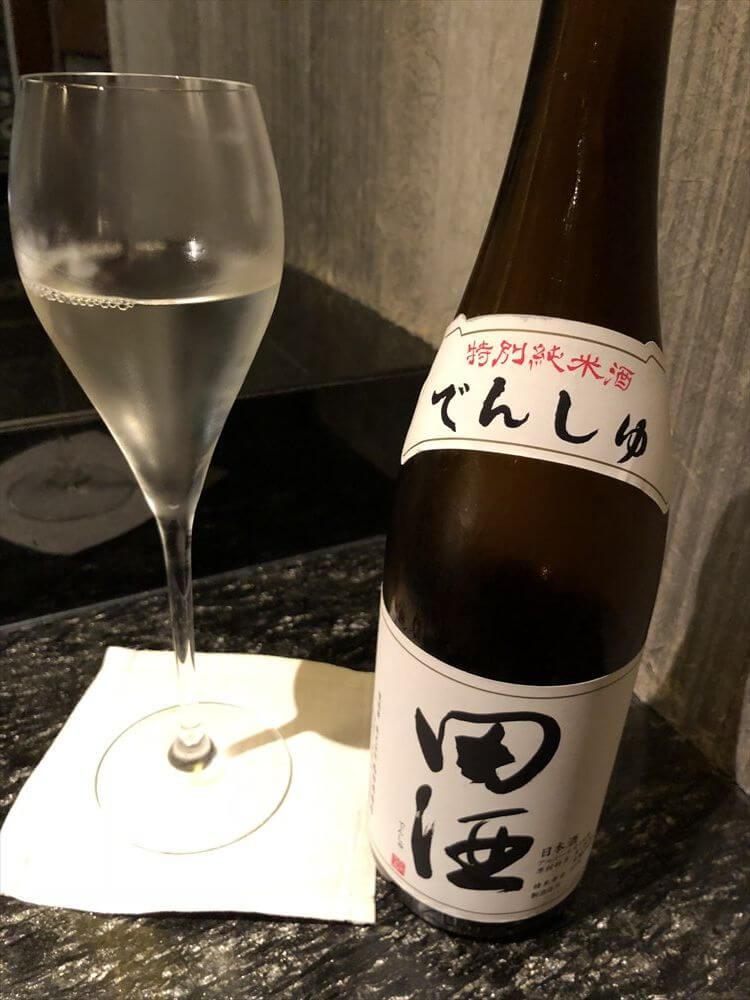 リッツカールトン京都の水暉の田酒